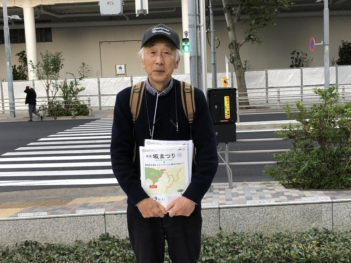 f:id:hideki-sansho:20191110103021j:plain