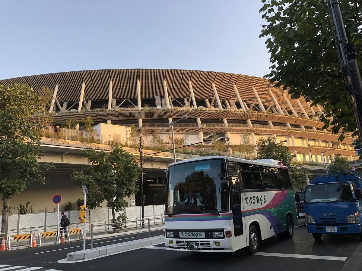 f:id:hideki-sansho:20191110104120j:plain