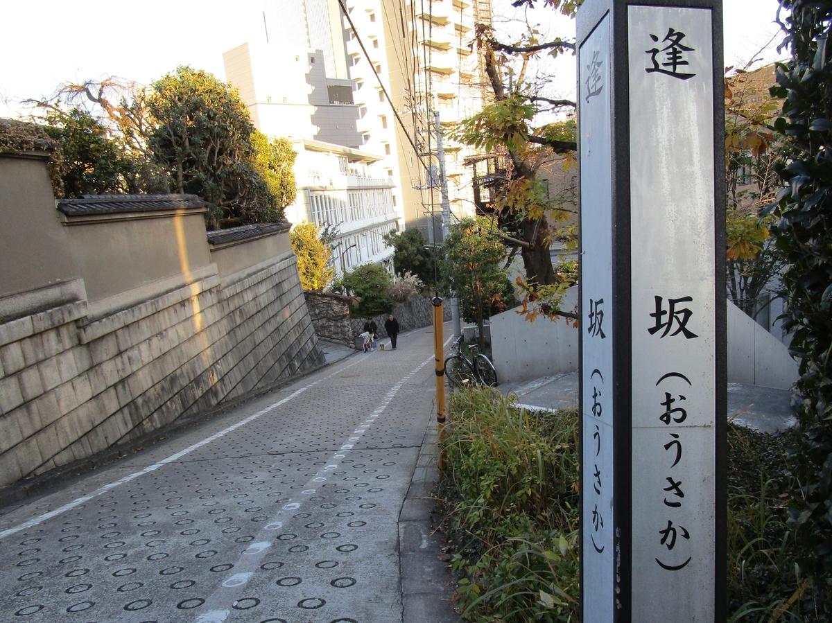f:id:hideki-sansho:20191110112850j:plain