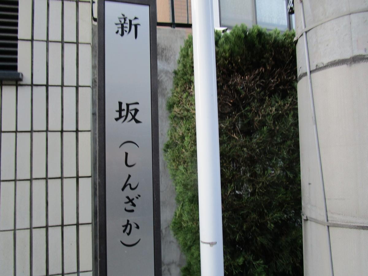 f:id:hideki-sansho:20191110113013j:plain