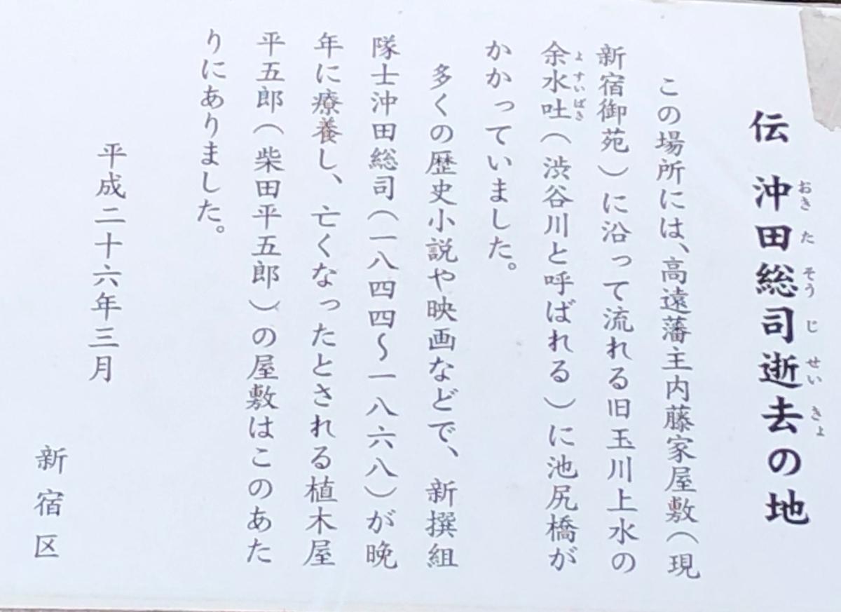f:id:hideki-sansho:20191110192536j:plain