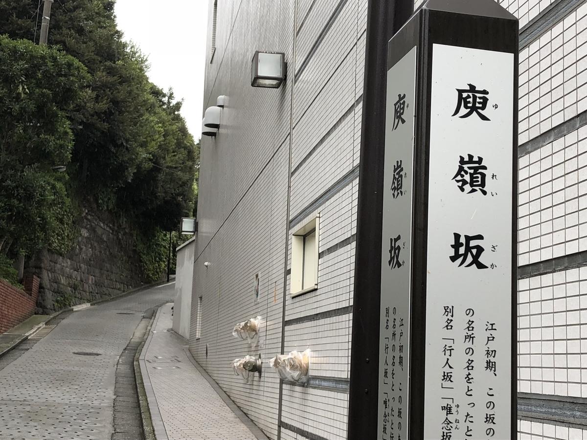 f:id:hideki-sansho:20191110201416j:plain