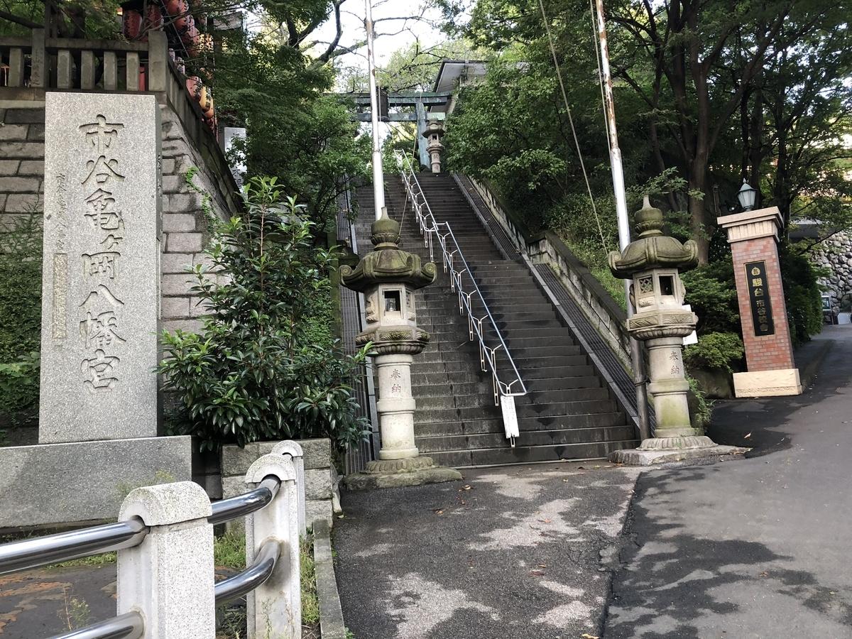 f:id:hideki-sansho:20191110204212j:plain