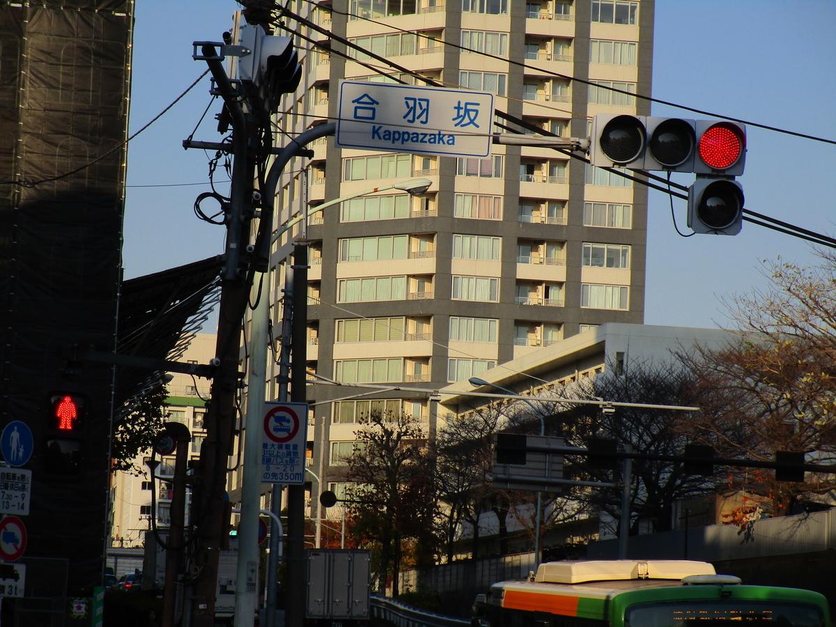 f:id:hideki-sansho:20191110220511j:plain