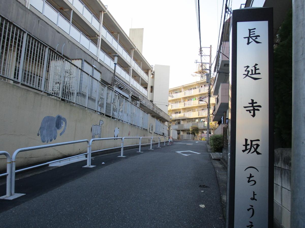 f:id:hideki-sansho:20191111155217j:plain