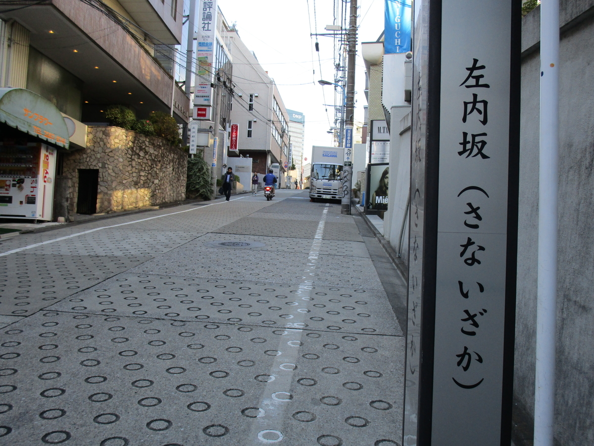 f:id:hideki-sansho:20191111155330j:plain