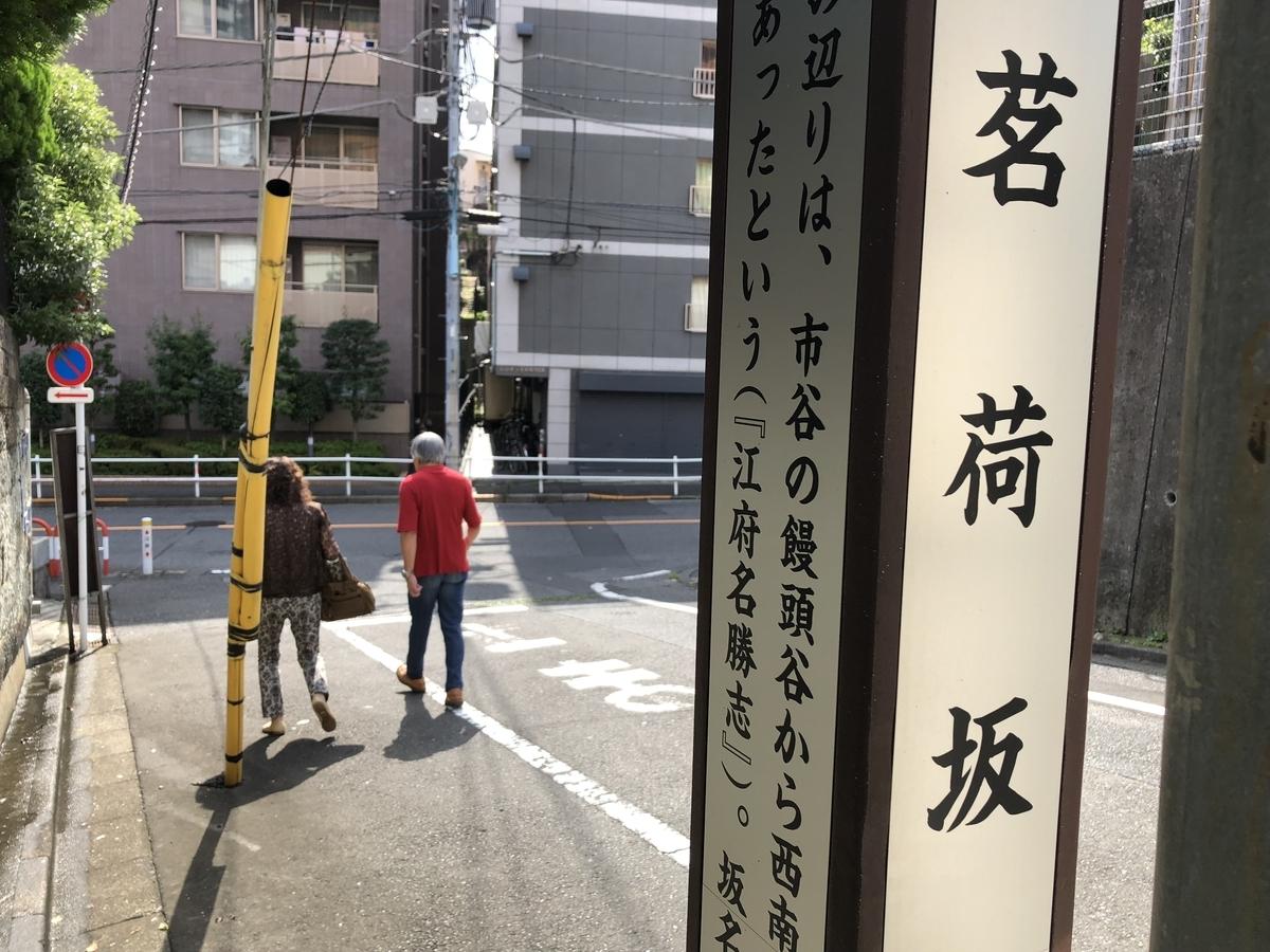 f:id:hideki-sansho:20191111203117j:plain