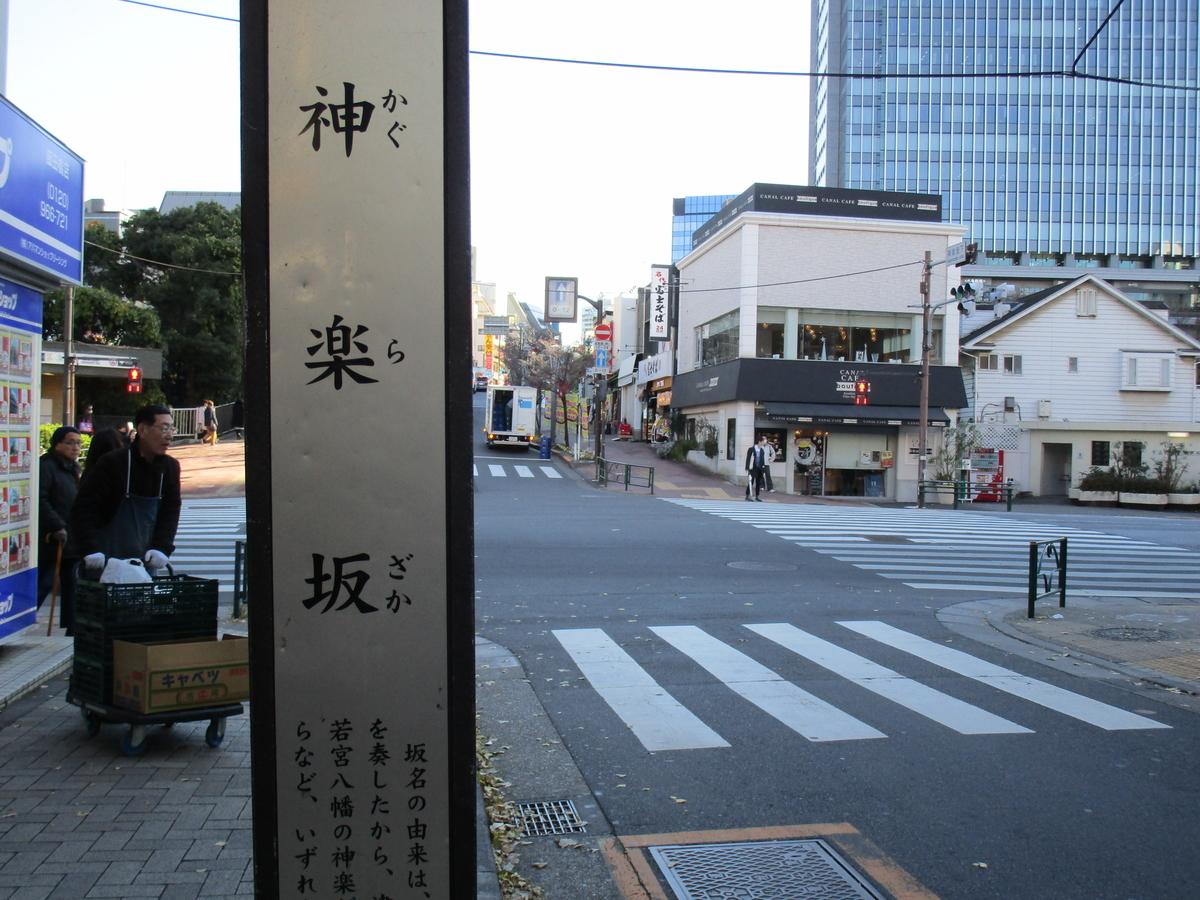 f:id:hideki-sansho:20191111204757j:plain