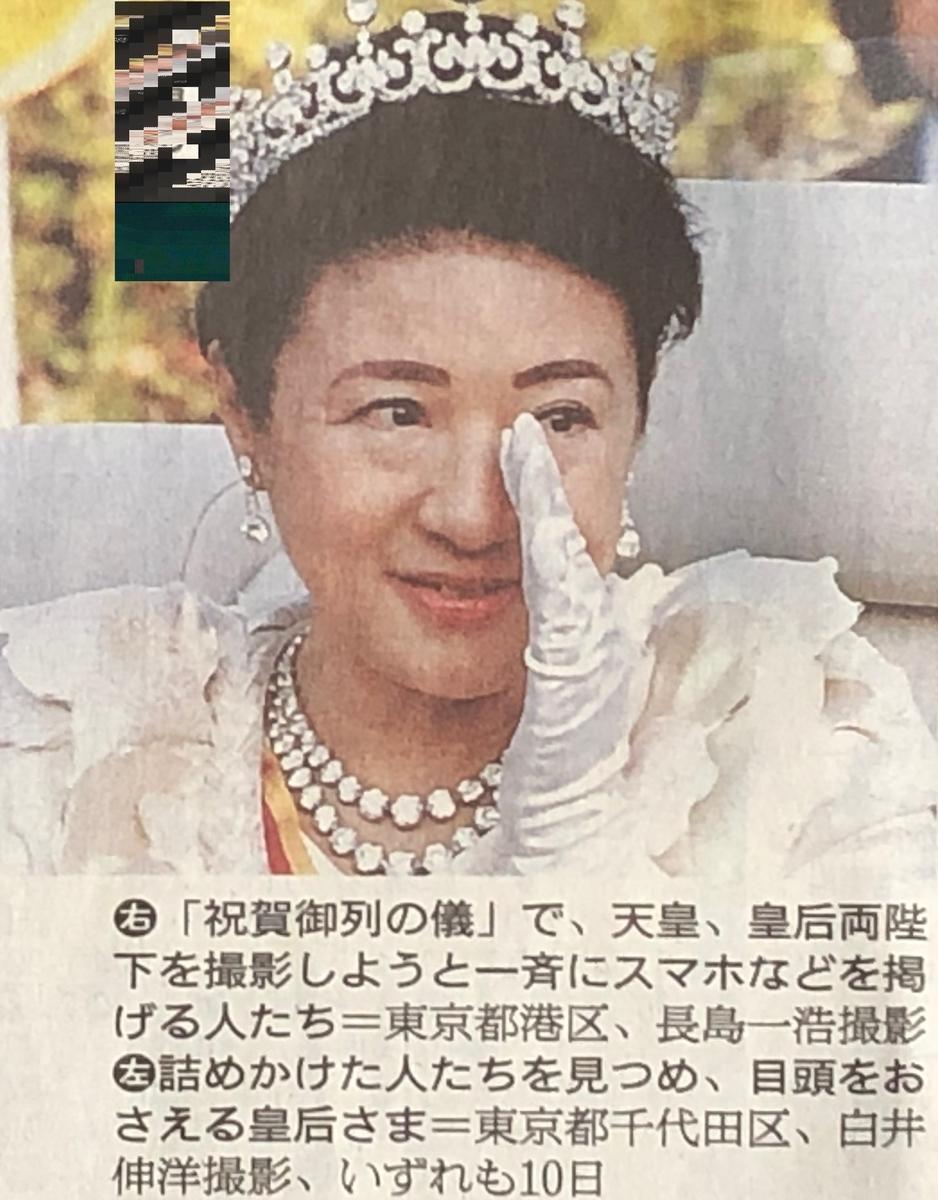 f:id:hideki-sansho:20191113111412j:plain