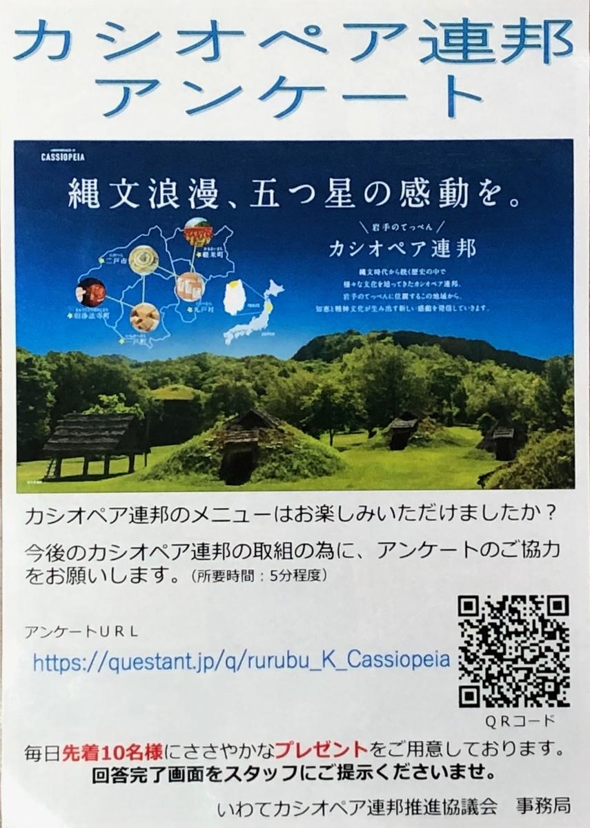 f:id:hideki-sansho:20191118140222j:plain