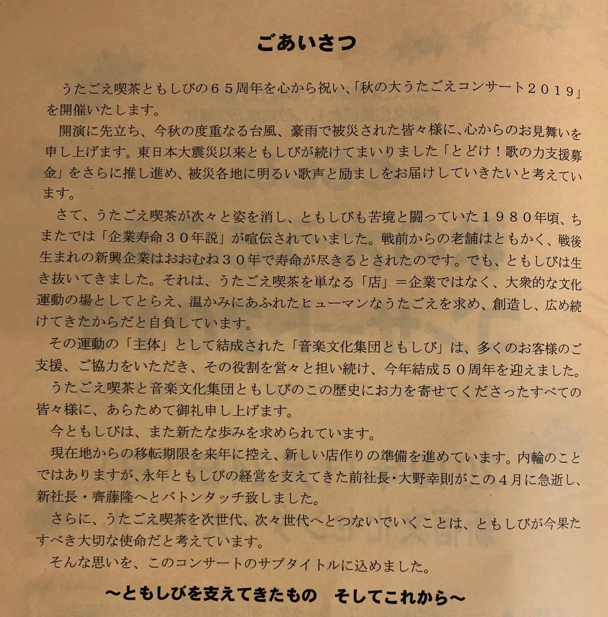 f:id:hideki-sansho:20191125215236j:plain