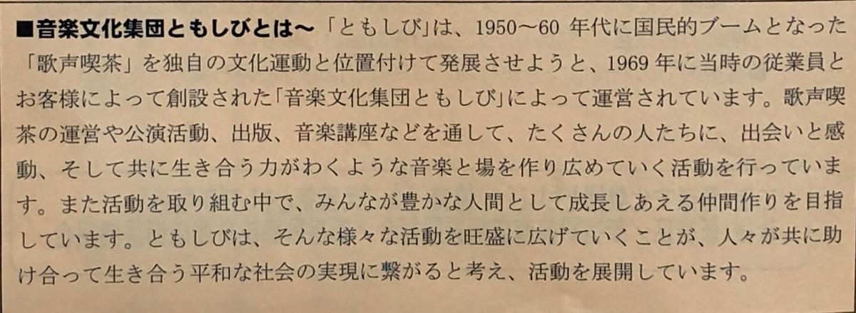 f:id:hideki-sansho:20191125215321j:plain