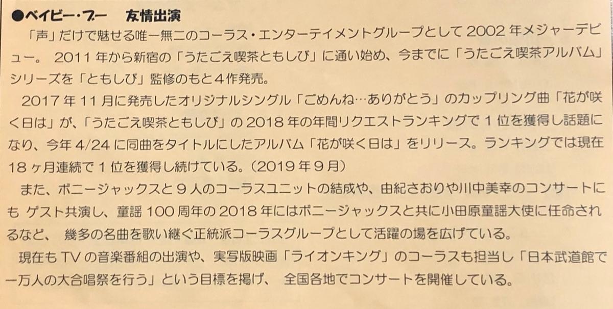 f:id:hideki-sansho:20191125215554j:plain