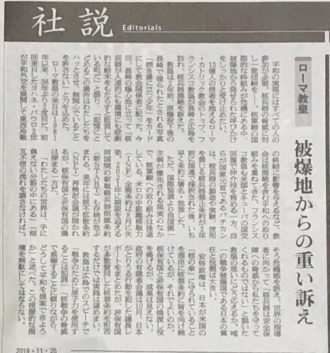 f:id:hideki-sansho:20191127103655j:plain