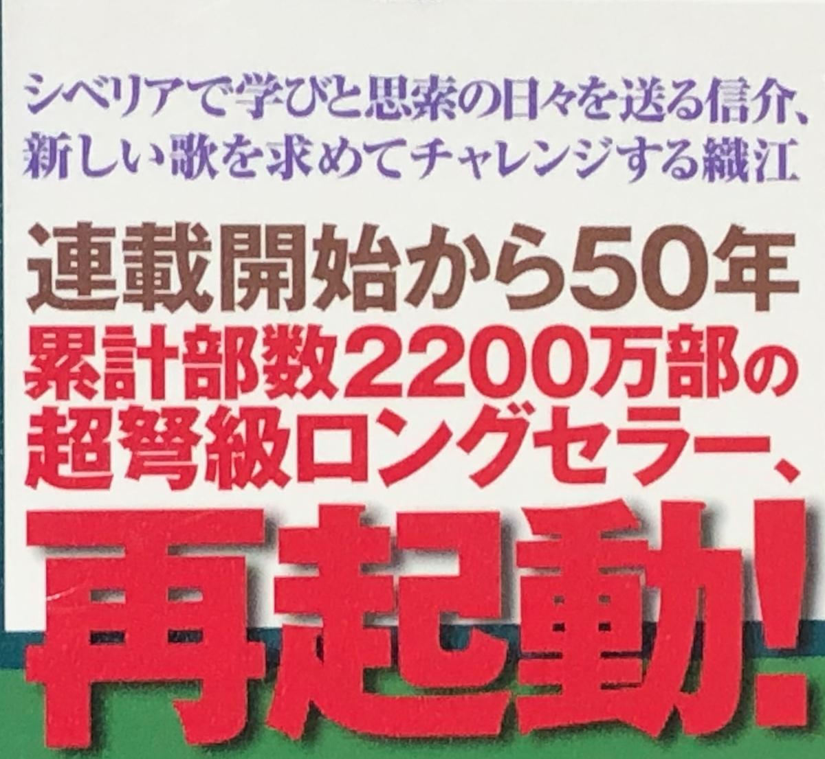 f:id:hideki-sansho:20191205111045j:plain