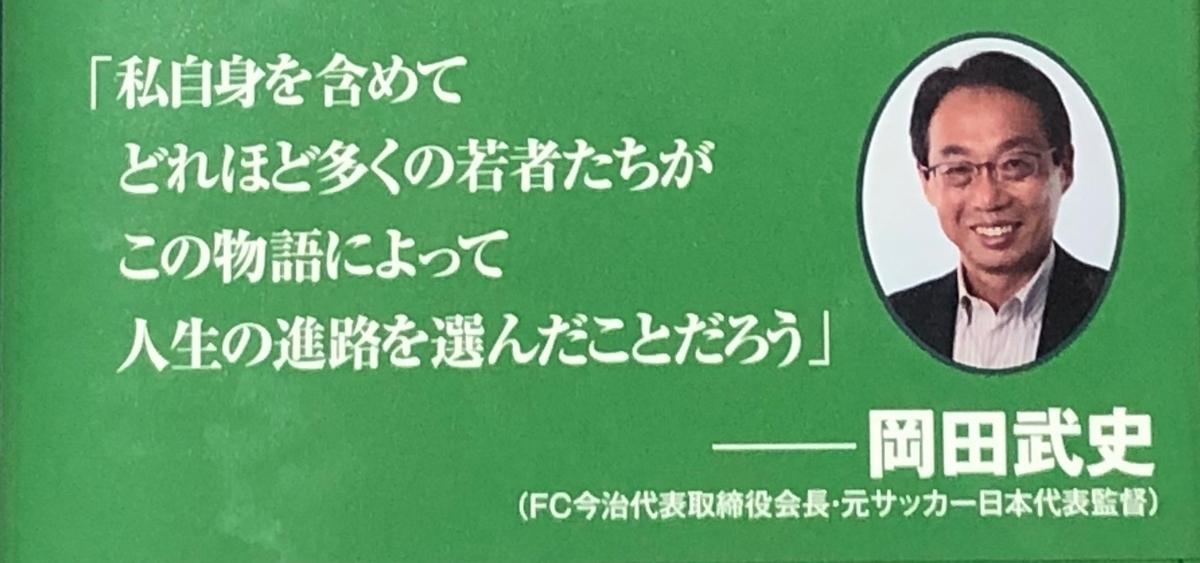 f:id:hideki-sansho:20191205111139j:plain