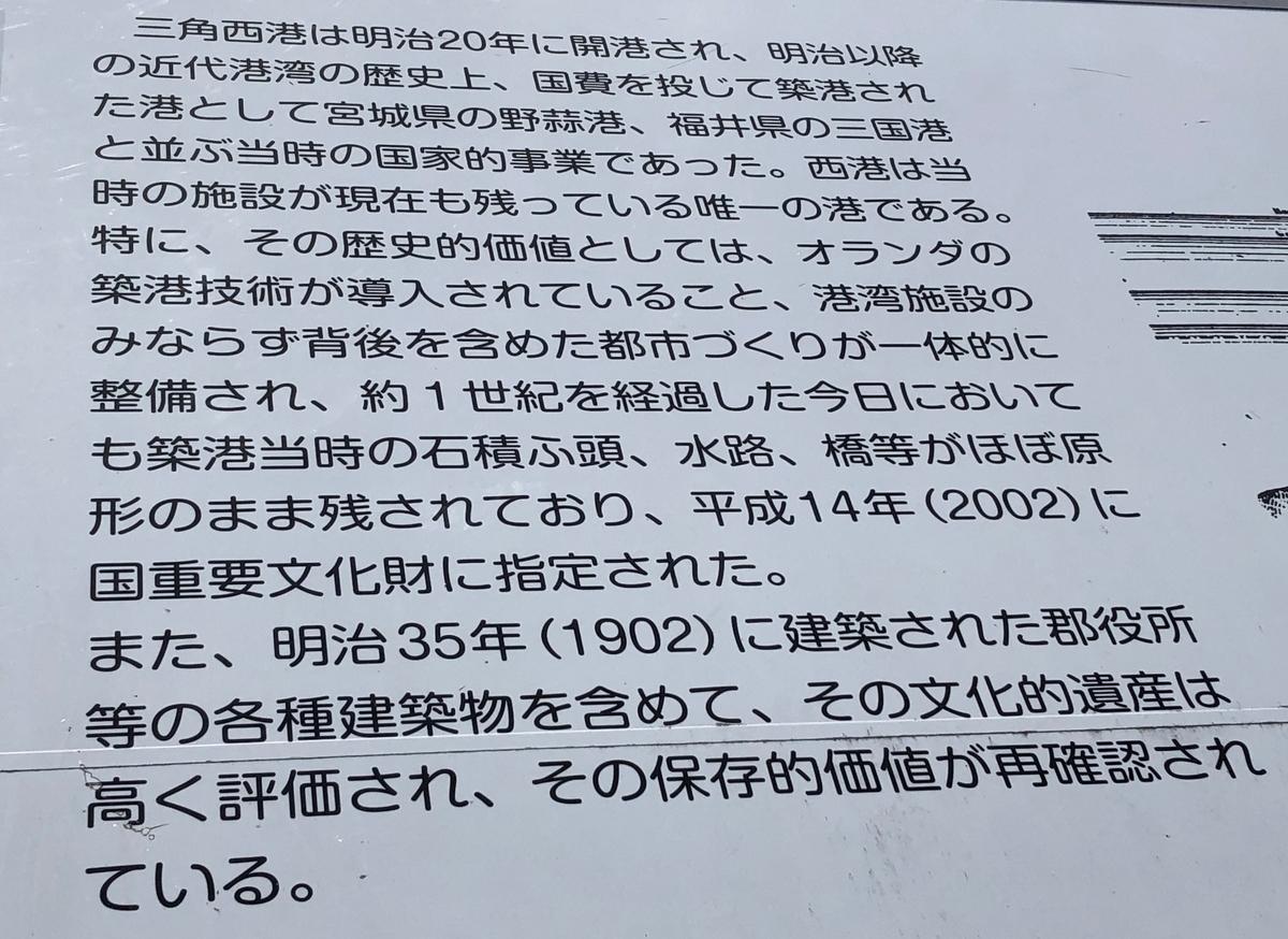 f:id:hideki-sansho:20191220192403j:plain