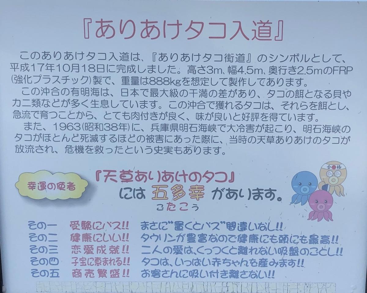 f:id:hideki-sansho:20191220193050j:plain