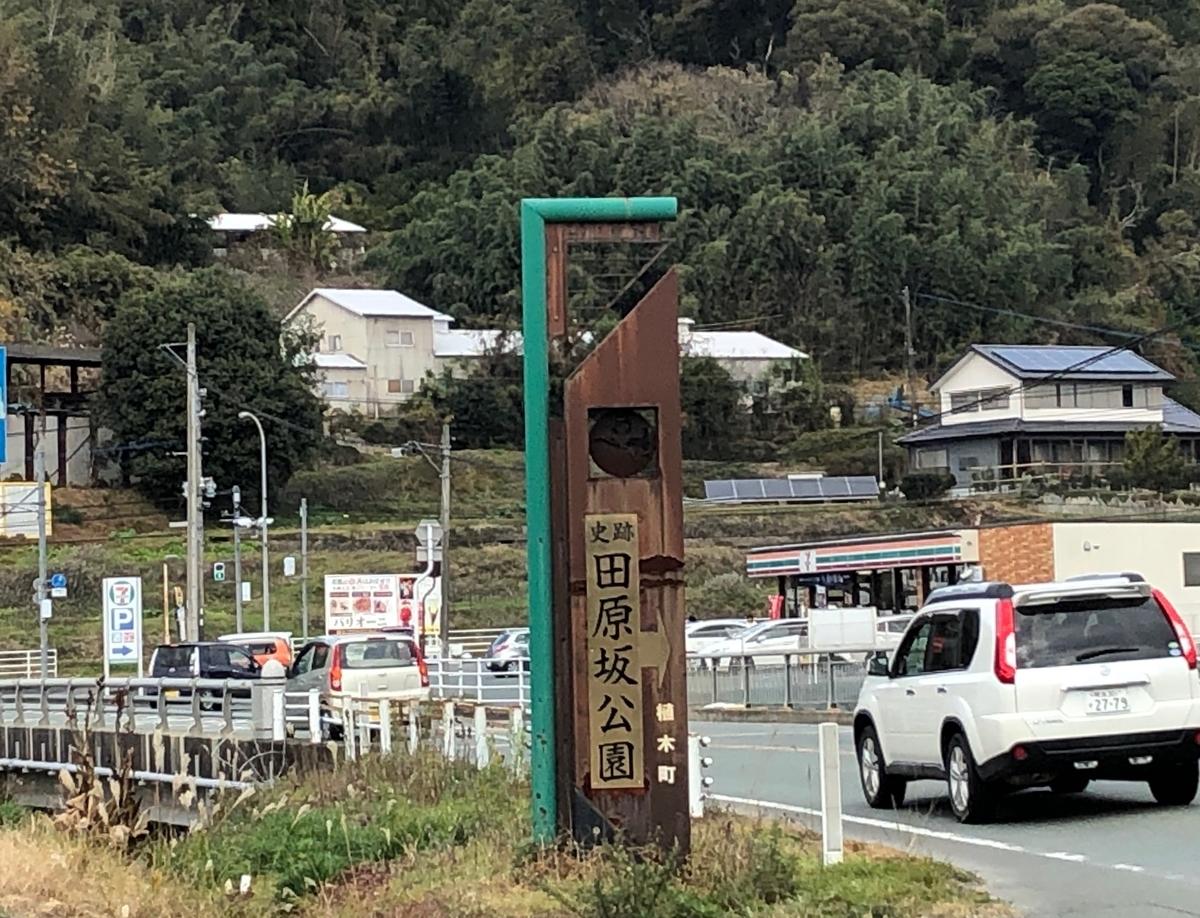 f:id:hideki-sansho:20191221130205j:plain