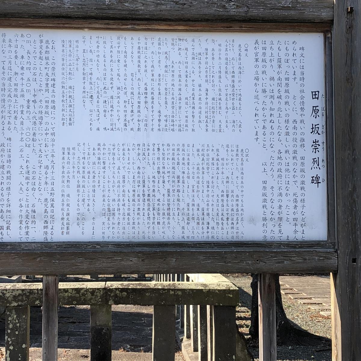 f:id:hideki-sansho:20191221131737j:plain
