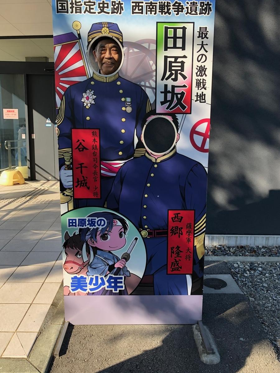 f:id:hideki-sansho:20191221133026j:plain