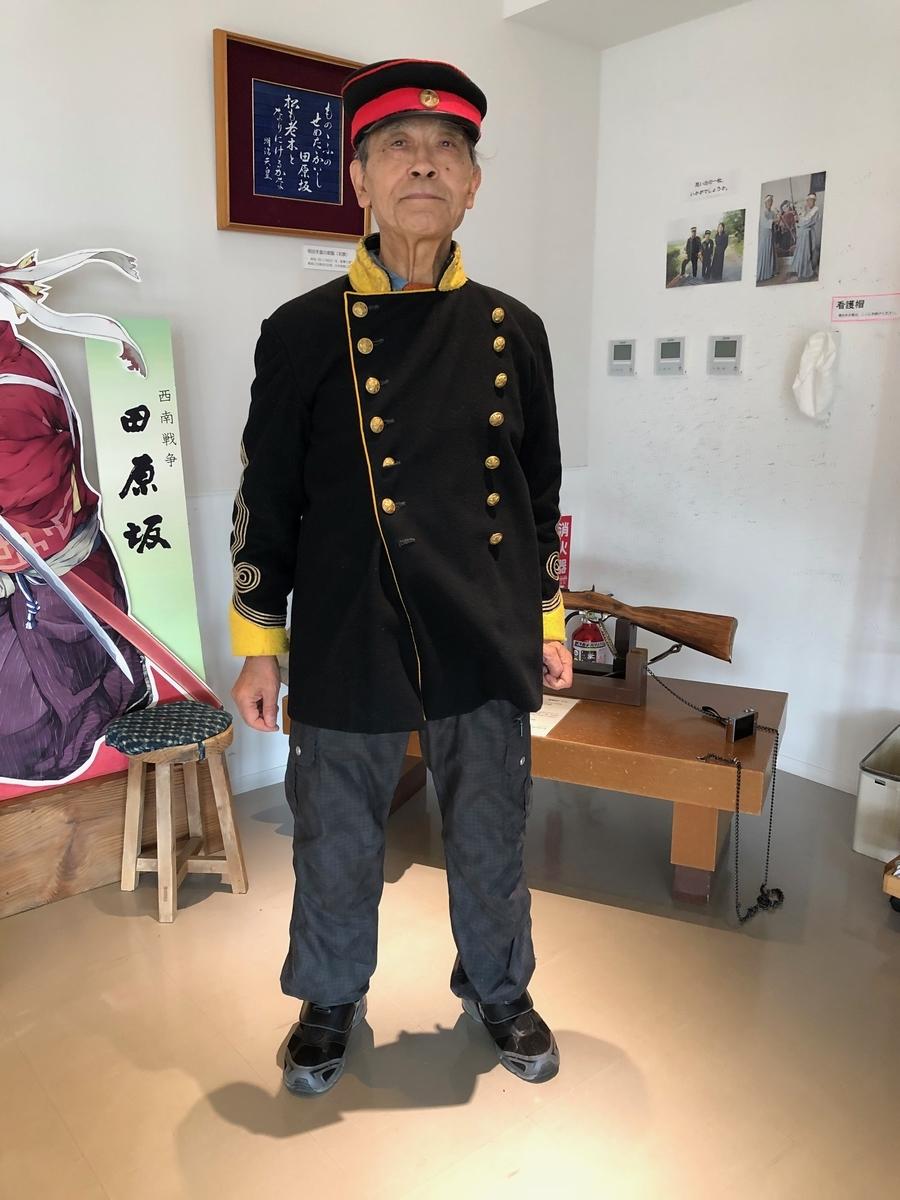 f:id:hideki-sansho:20191221133125j:plain