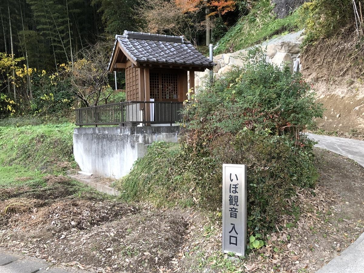 f:id:hideki-sansho:20191221135001j:plain