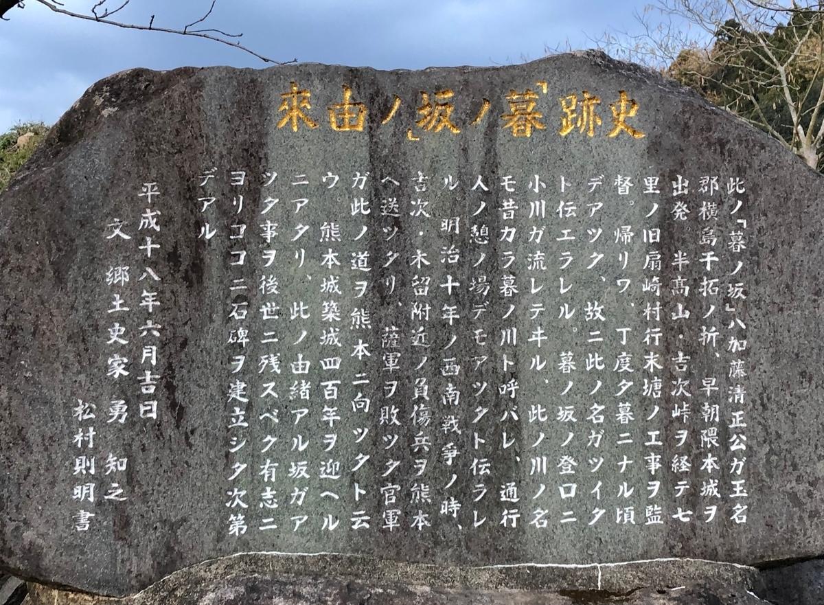 f:id:hideki-sansho:20191221135242j:plain