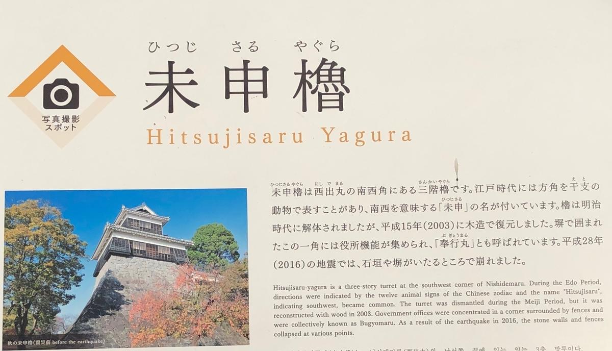f:id:hideki-sansho:20191222151152j:plain