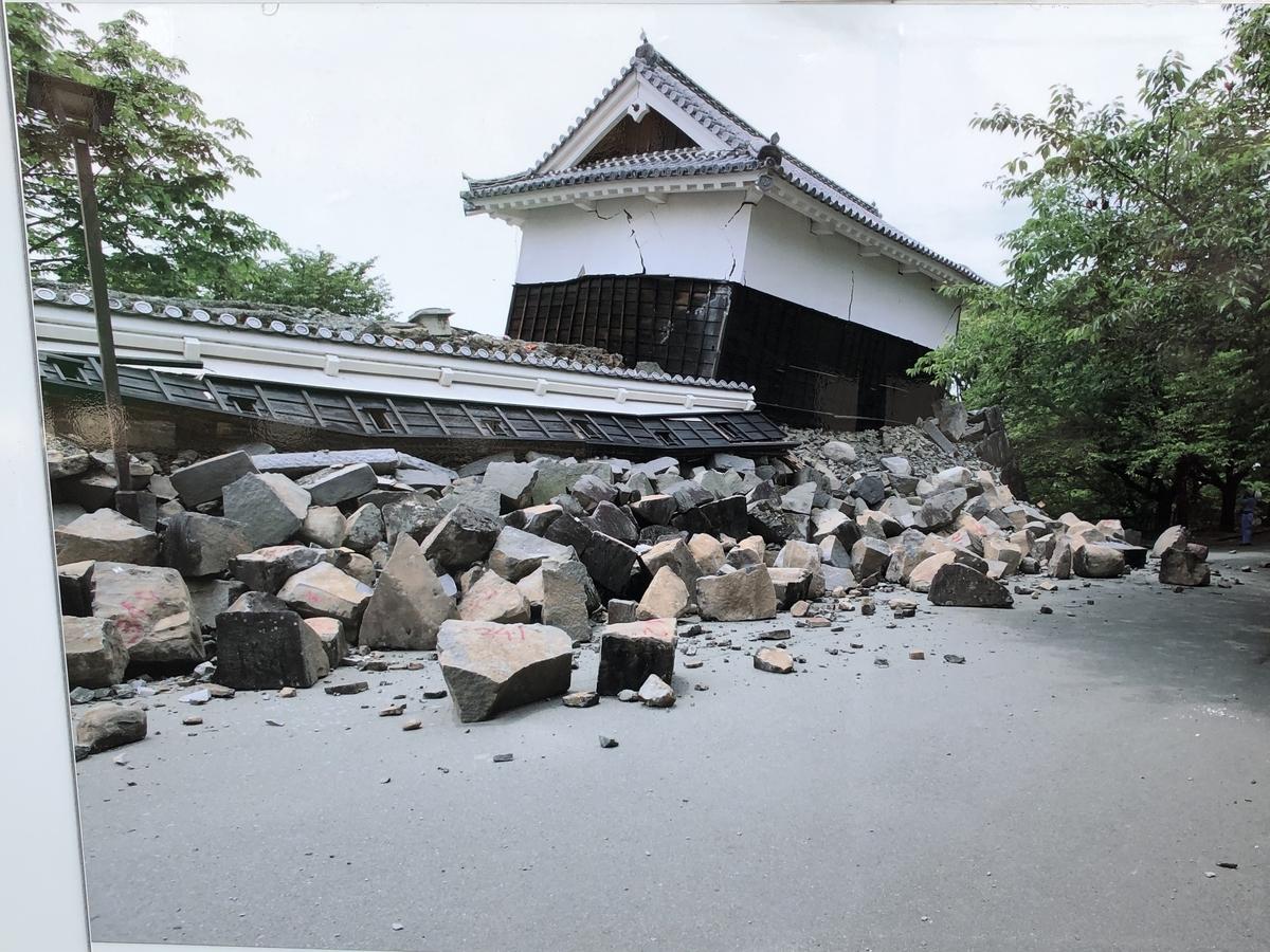 f:id:hideki-sansho:20191222151334j:plain