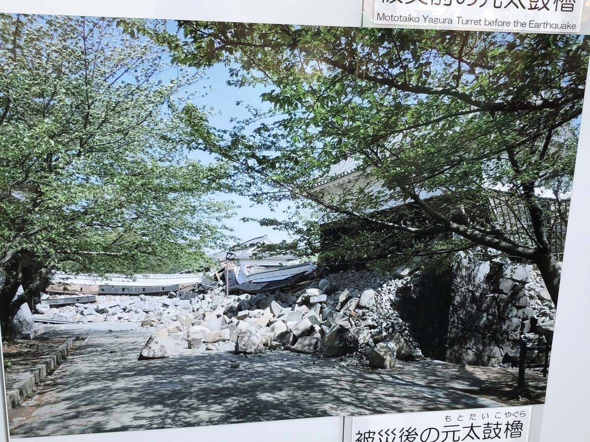 f:id:hideki-sansho:20191222151352j:plain