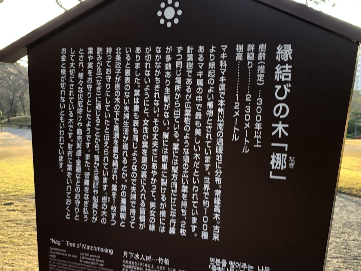 f:id:hideki-sansho:20191222155404j:plain
