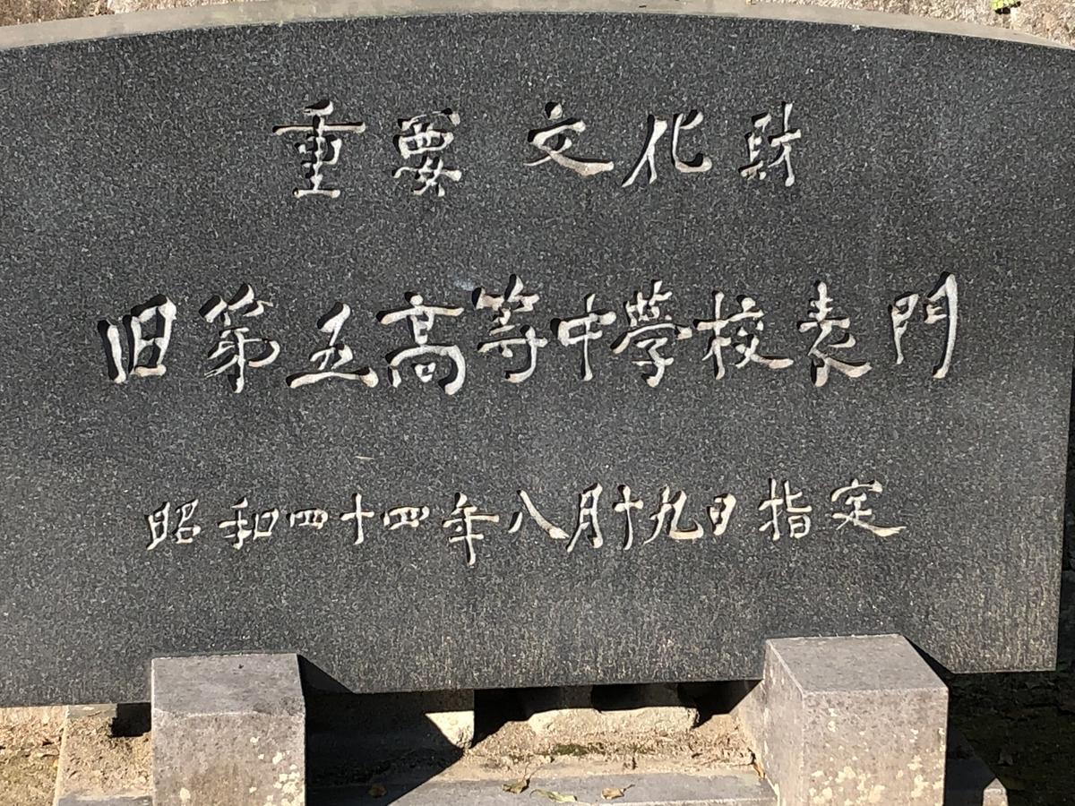 f:id:hideki-sansho:20191222155949j:plain