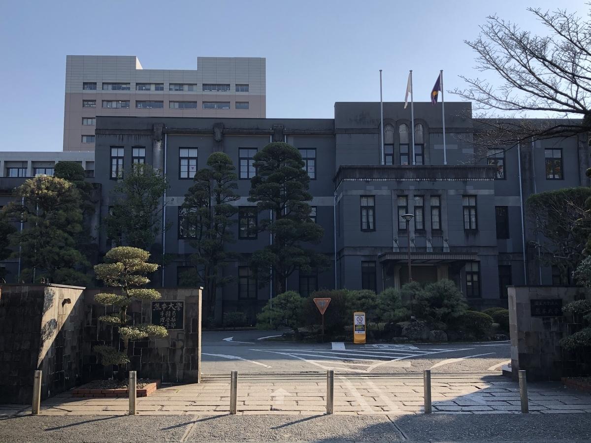 f:id:hideki-sansho:20191222160104j:plain