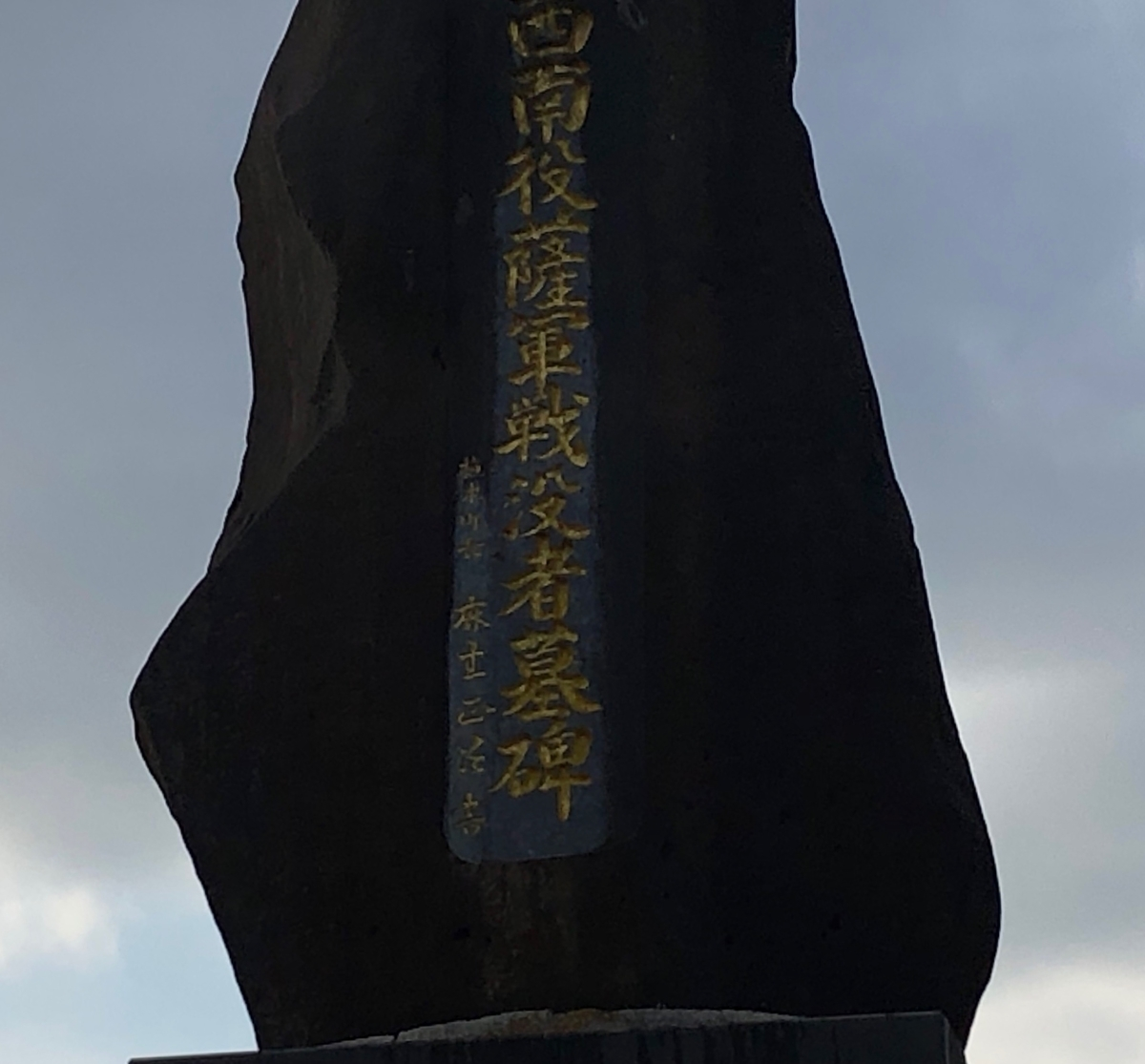f:id:hideki-sansho:20191230213958j:plain