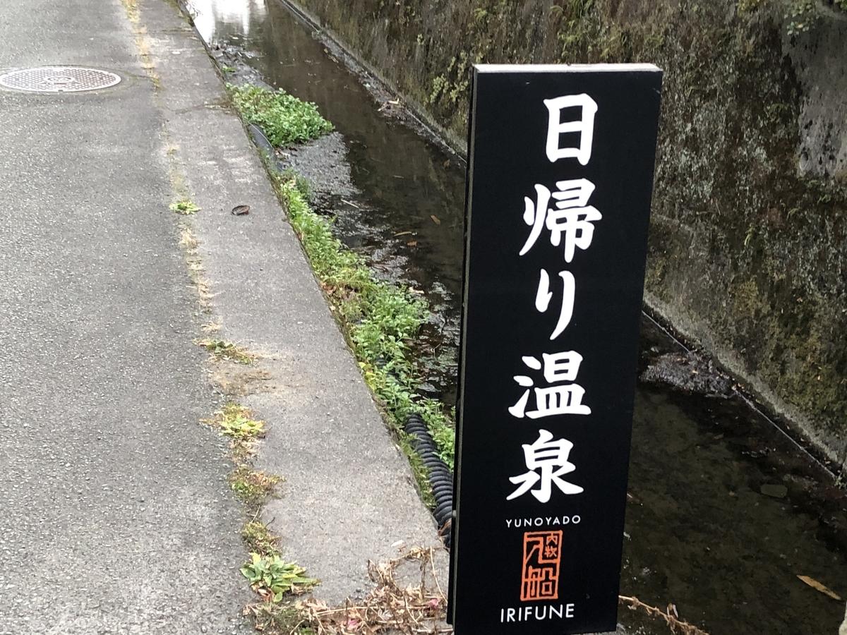 f:id:hideki-sansho:20191231082028j:plain