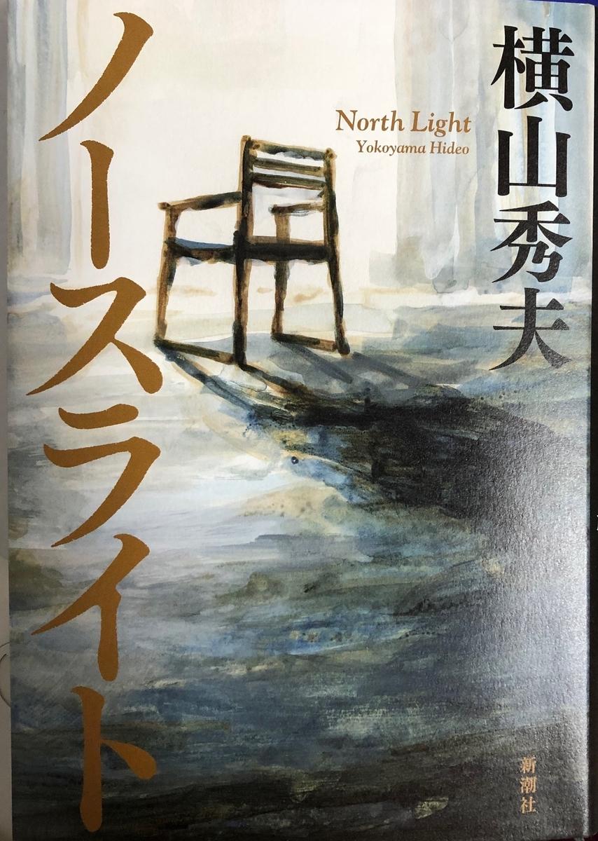 f:id:hideki-sansho:20200109114705j:plain