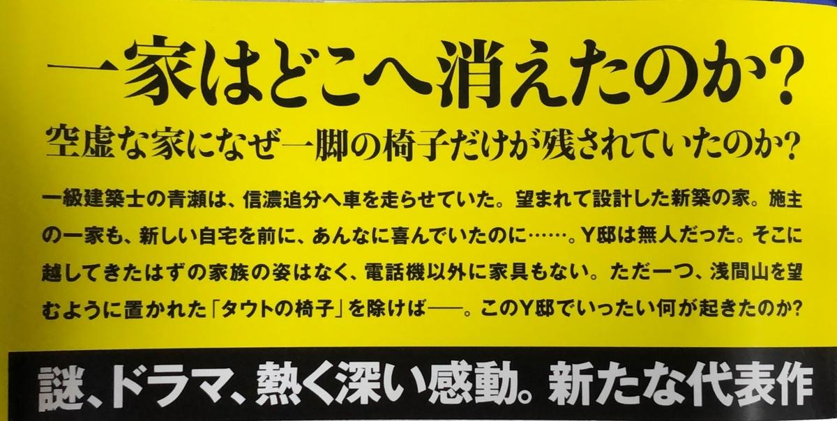 f:id:hideki-sansho:20200109114943j:plain