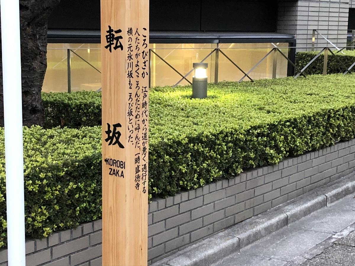 f:id:hideki-sansho:20200112134741j:plain