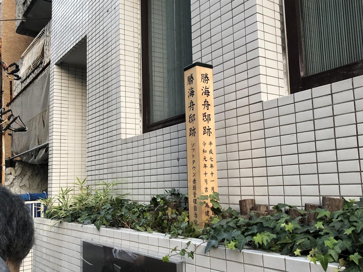 f:id:hideki-sansho:20200112135621j:plain