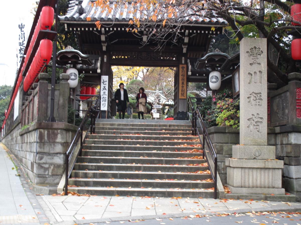 f:id:hideki-sansho:20200112140141j:plain