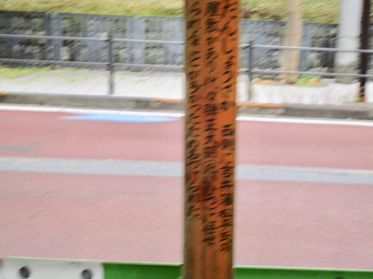 f:id:hideki-sansho:20200112140301j:plain