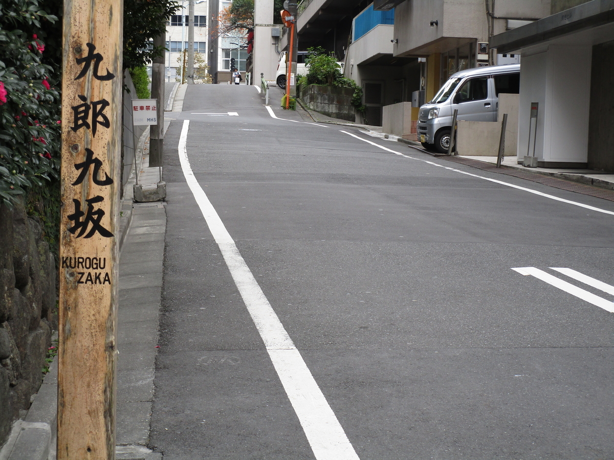 f:id:hideki-sansho:20200112140410j:plain