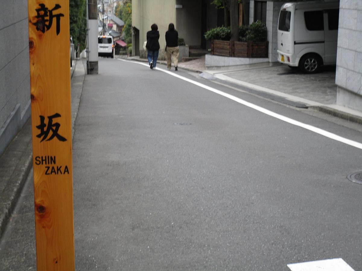 f:id:hideki-sansho:20200112140620j:plain