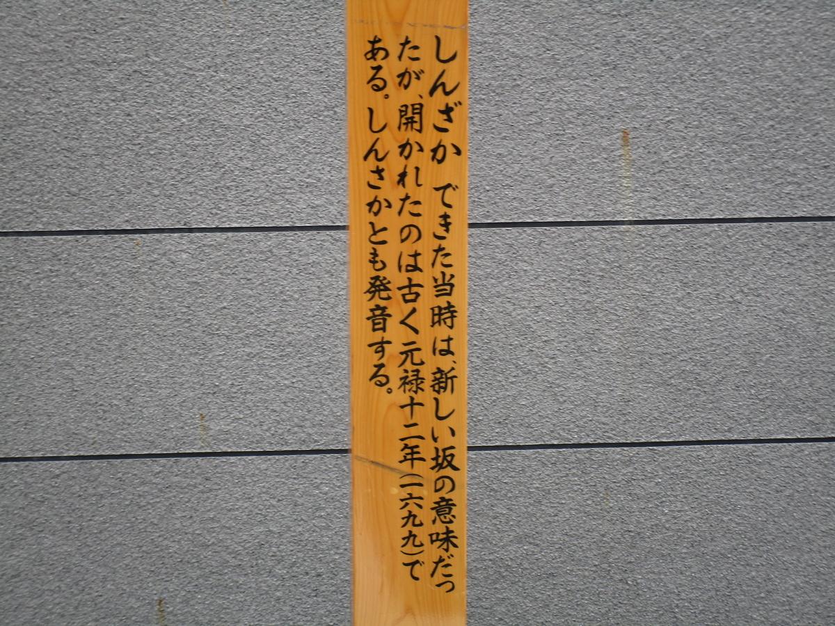 f:id:hideki-sansho:20200112140642j:plain
