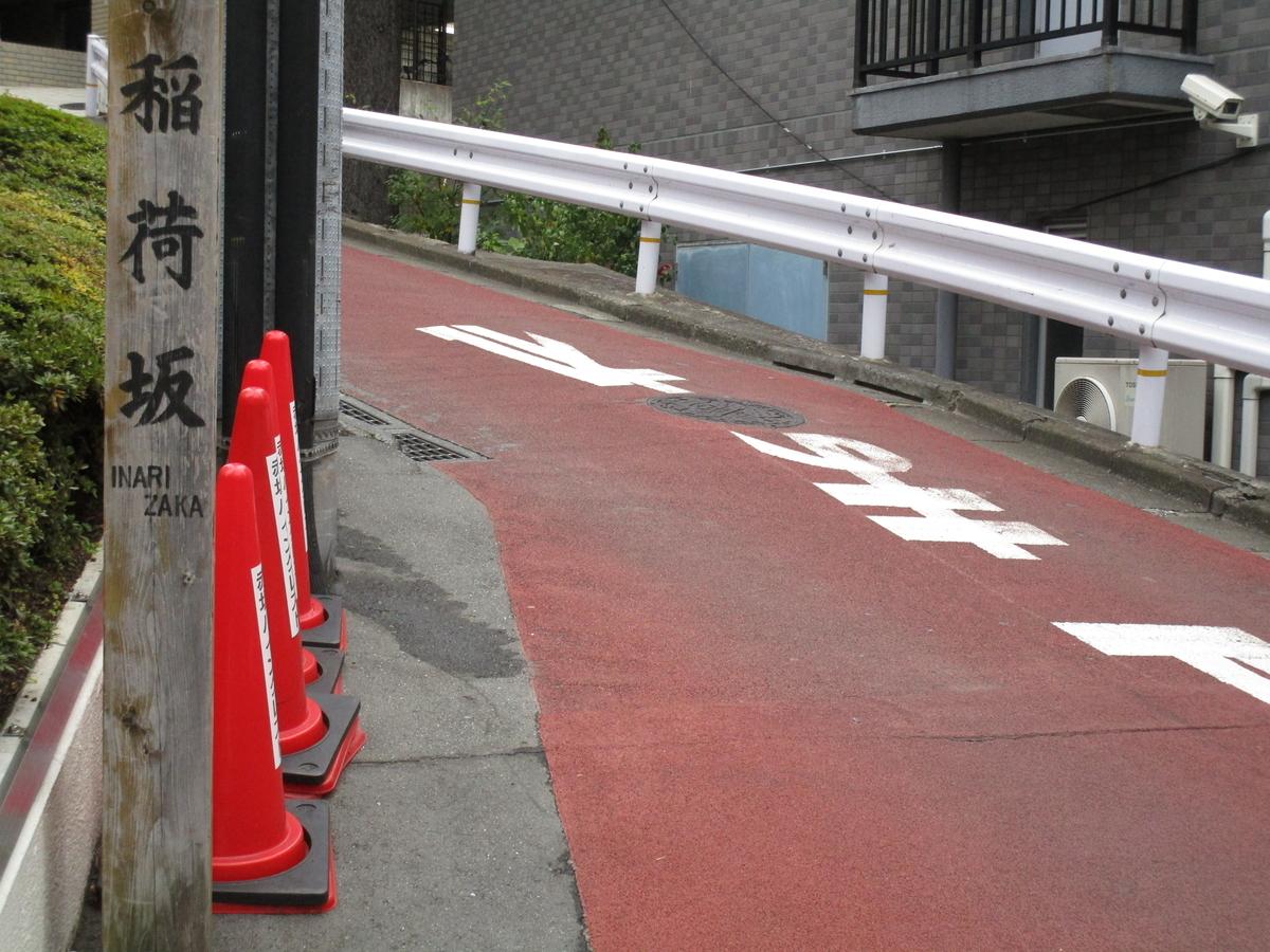 f:id:hideki-sansho:20200112141058j:plain