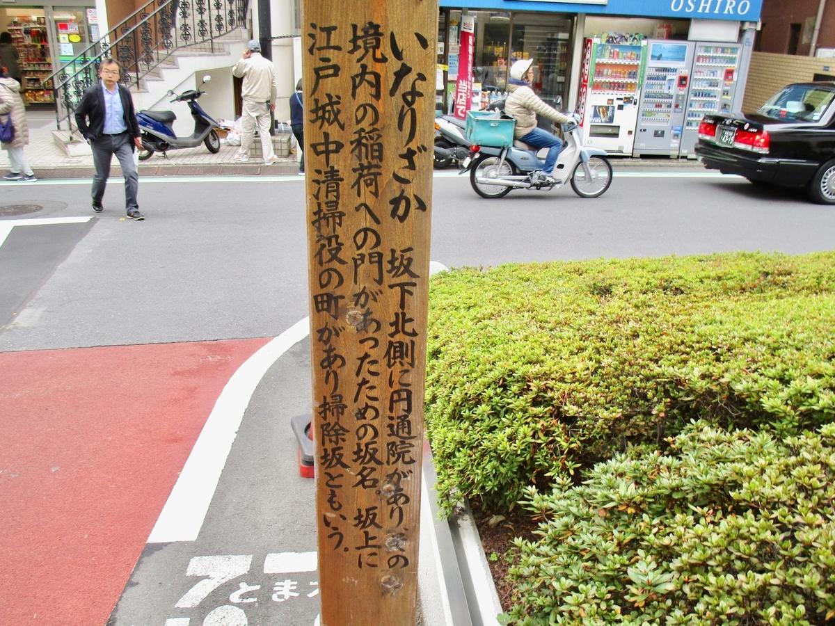 f:id:hideki-sansho:20200112141118j:plain