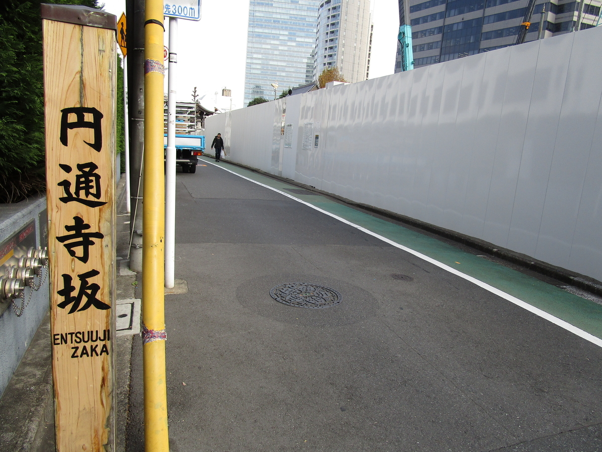 f:id:hideki-sansho:20200112141444j:plain