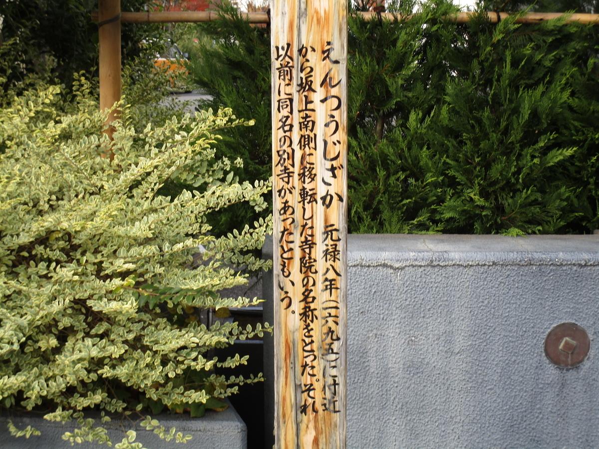 f:id:hideki-sansho:20200112141506j:plain