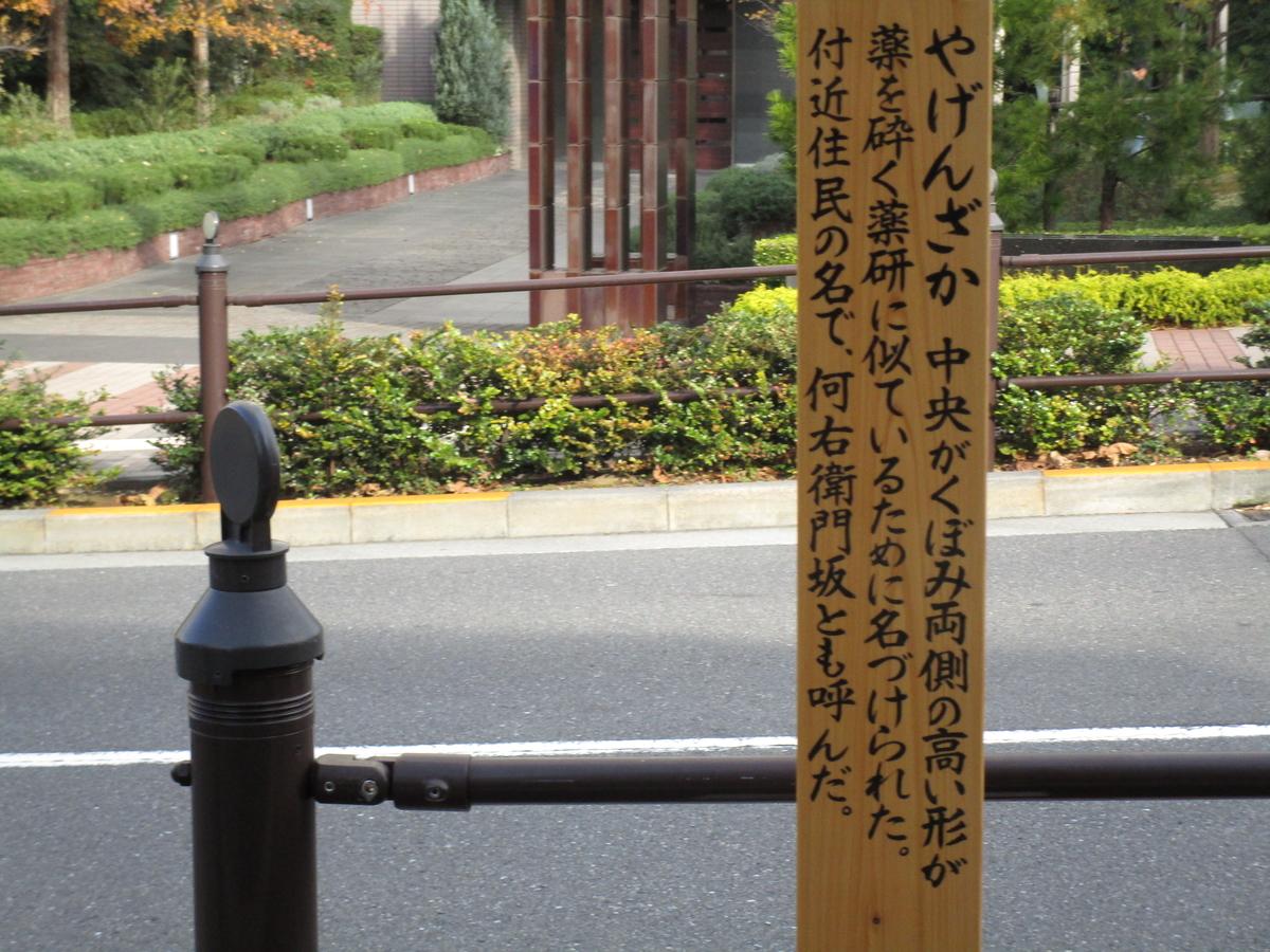 f:id:hideki-sansho:20200112141632j:plain